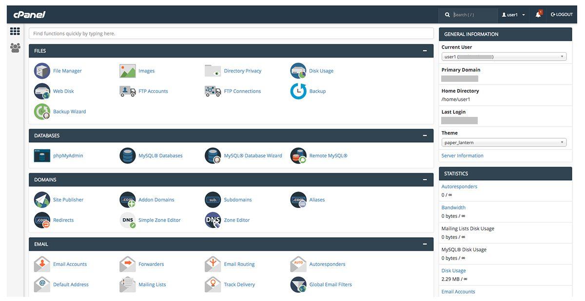 Screenshot of the cPanel main dashboard
